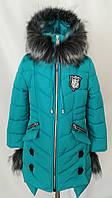 Зимняя курточка для девочки  интернет магазин 34-44 волна