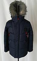 Зимняя куртка парка для мальчика от производителя 34-44 синий