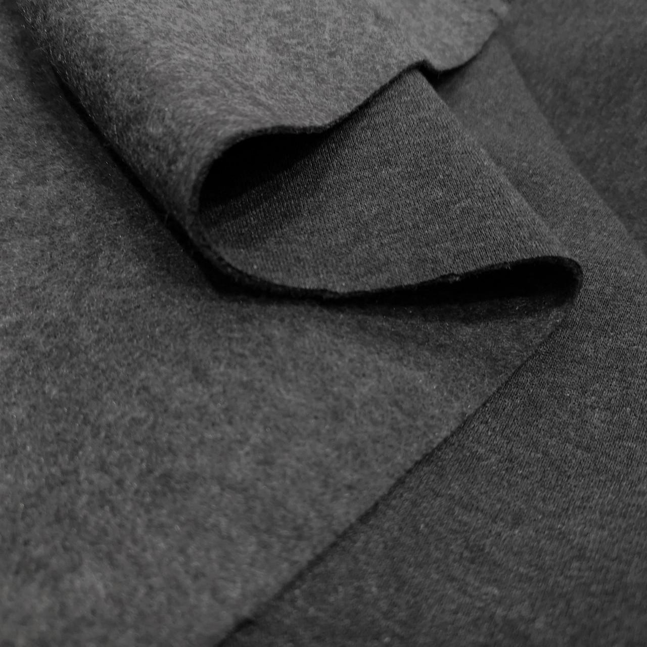 Футер трехнитка с начесом темно-серый меланж