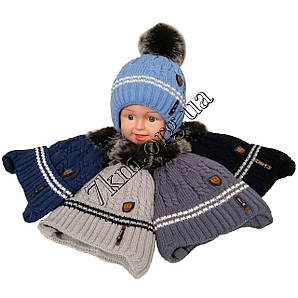 Шапка детская вязка +флис для мальчиков 3-5 лет Оптом 85-11