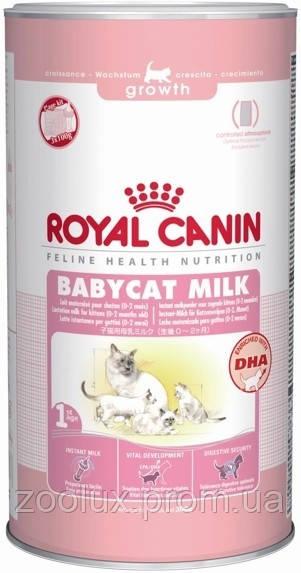ROYAL CANIN BABYCAT MILK 300 гр.