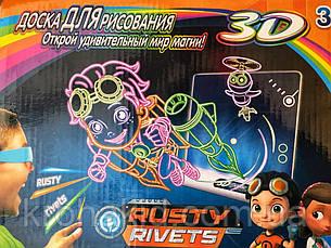 "Набор 3D доска для рисования в темноте с подсветкой ""Расти механик"" / ""Rusty rivets"" 656-1, фото 2"