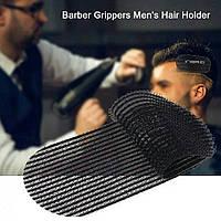 Фиксатор для волос для мужской стрижки (Barber Grippers Men s hair holder )