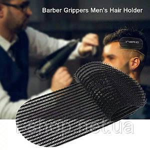 Фиксатор для волос для мужской стрижки (Barber Grippers Men's hair holder )