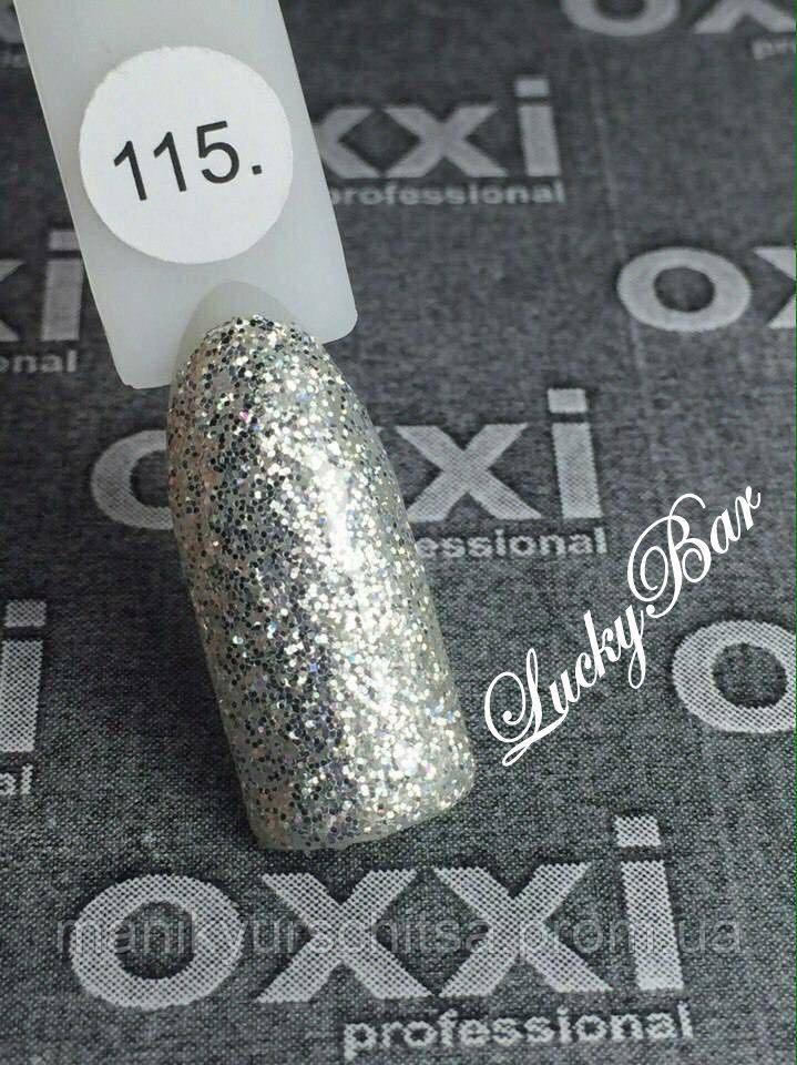 Гель-лак OXXI Professional №115 (Голографический блеск) 10 мл