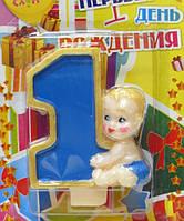 """Свеча на торт детская """"Мой первый годик"""" голубая"""