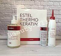 Набор для процедуры ESTEL THERMOKERATIN - Термокератин