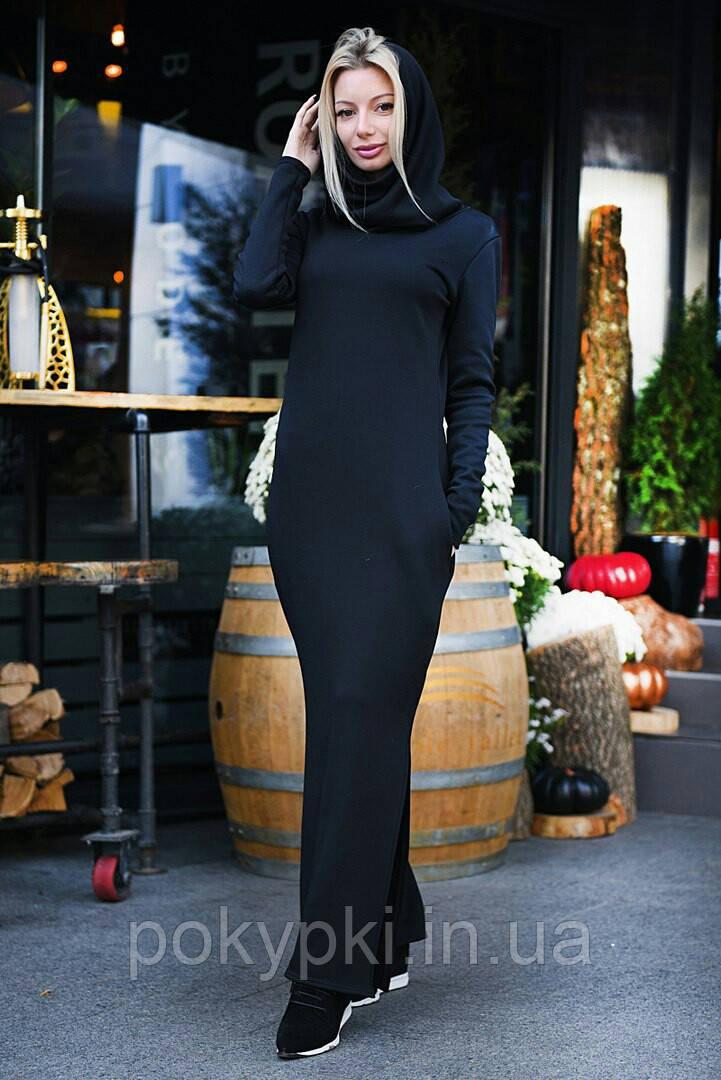474889e8ab2 Практичное зимнее женское платье длинное теплое с длинным рукавом  капюшон-хомут черное
