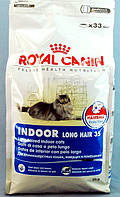 ROYAL CANIN INDOOR LONGHAIR 2 КГ.