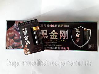 Кинг Конг- сильнейший препарат для потенции,9900мг