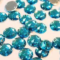 Пришивные акриловые стразы, цвет Aquamarine 10мм, цена за 1шт