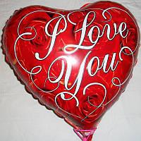 """Шар фольгированный  сердце """"I Love  You"""" 45 см"""