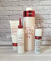 Кератиновая маска для 250 мл + Термоактиватор +шампунь 1л+ кератиновая вода Thermokeratin Estel