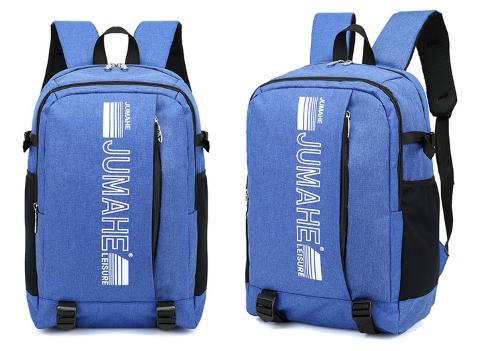 Рюкзак міський синій Jumahe