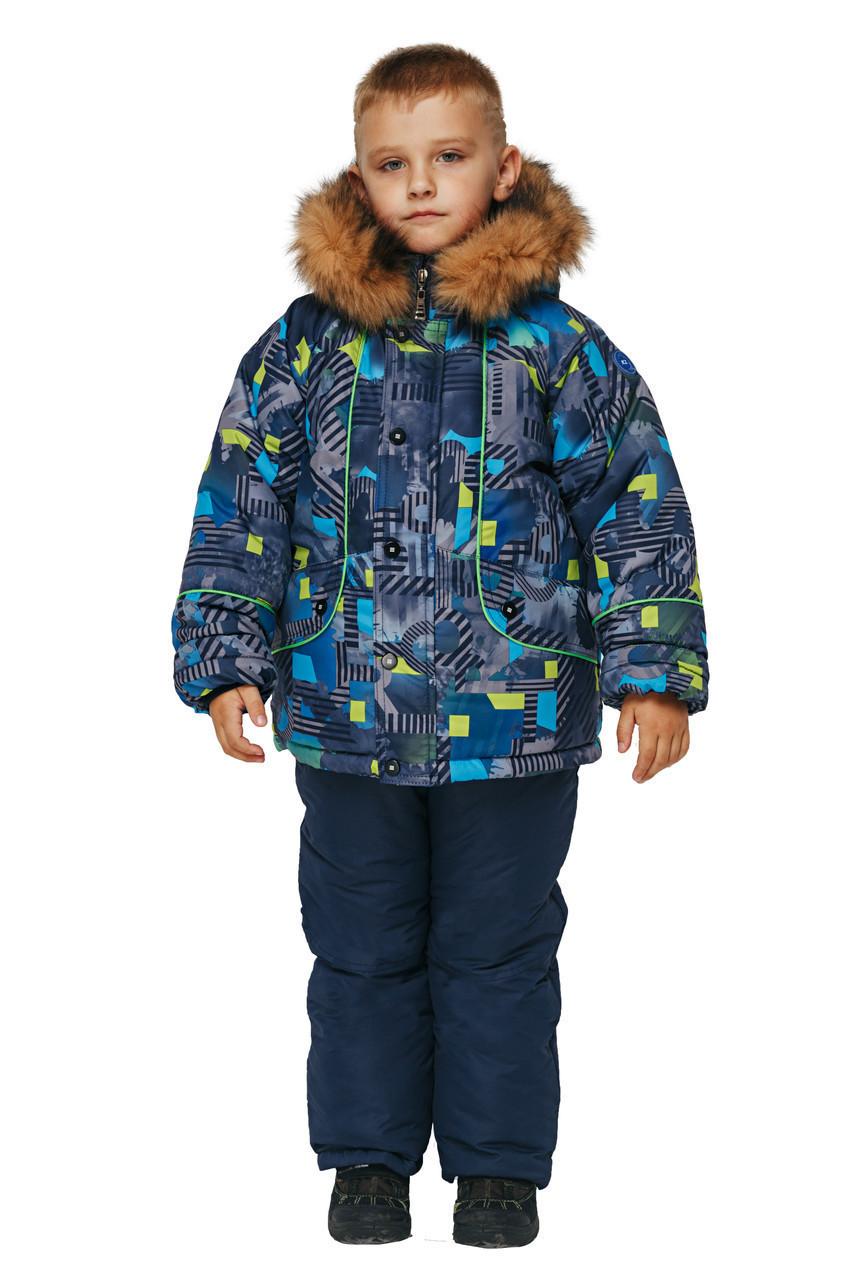 Детский зимний комбинезон  для мальчика от производителя   26-32