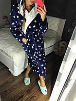 Женский плюшевый домашний халат в звёздочку, фото 2