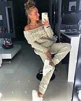 Костюм женский вязаный штаны и кофта с открытыми плечами, фото 2