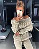 Костюм женский вязаный штаны и кофта с открытыми плечами, фото 4