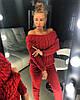 Костюм женский вязаный штаны и кофта с открытыми плечами, фото 6