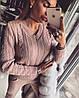 Костюм женский теплый вязаный штаны и кофта с вырезом , фото 2