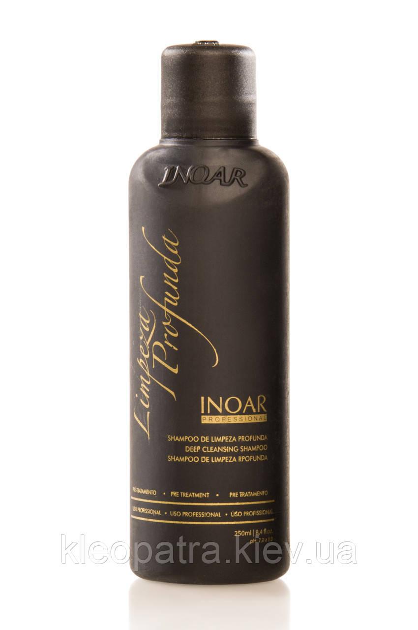 Кератин для слабых и светлых волос Иноар Марокко, 250 мл
