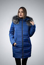 Теплая яркая женская зимняя куртка