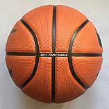 Мяч баскетбольный Nike Dominate NKI0084707 (размер 7), фото 3