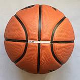 Мяч баскетбольный Nike Dominate NKI0084707 (размер 7), фото 4