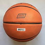 Мяч баскетбольный Nike Dominate NKI0084707 (размер 7), фото 5