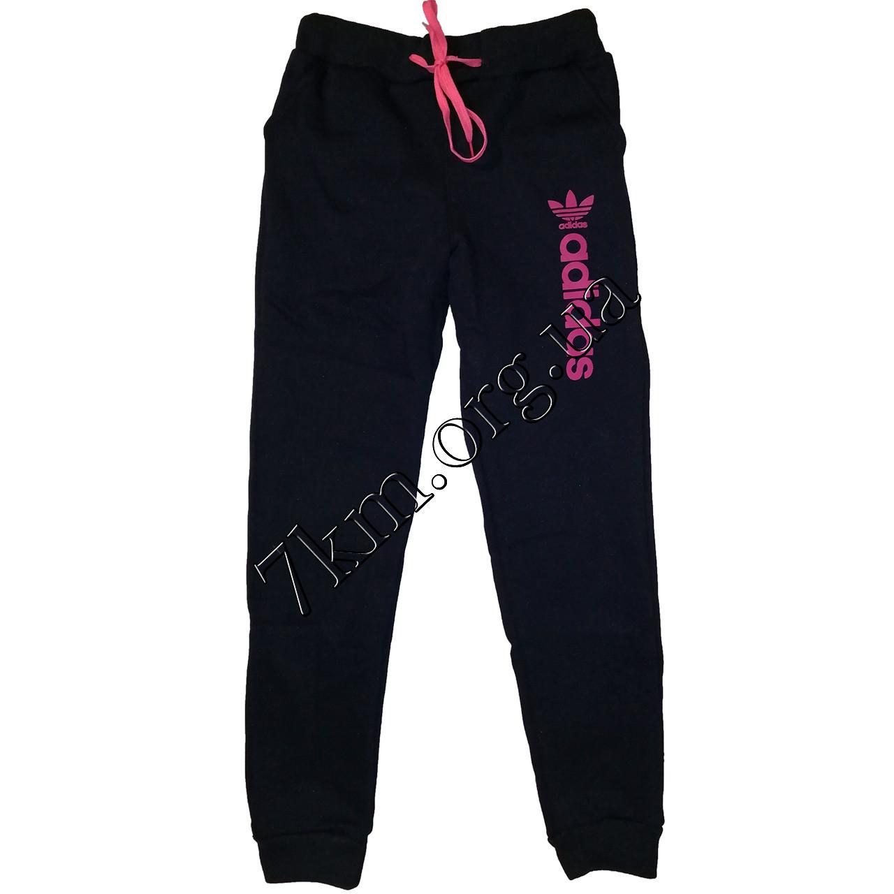 """Спортивні штани +фліс для дівчаток репліка """"Adidas"""" 9-13 років Оптом 200"""