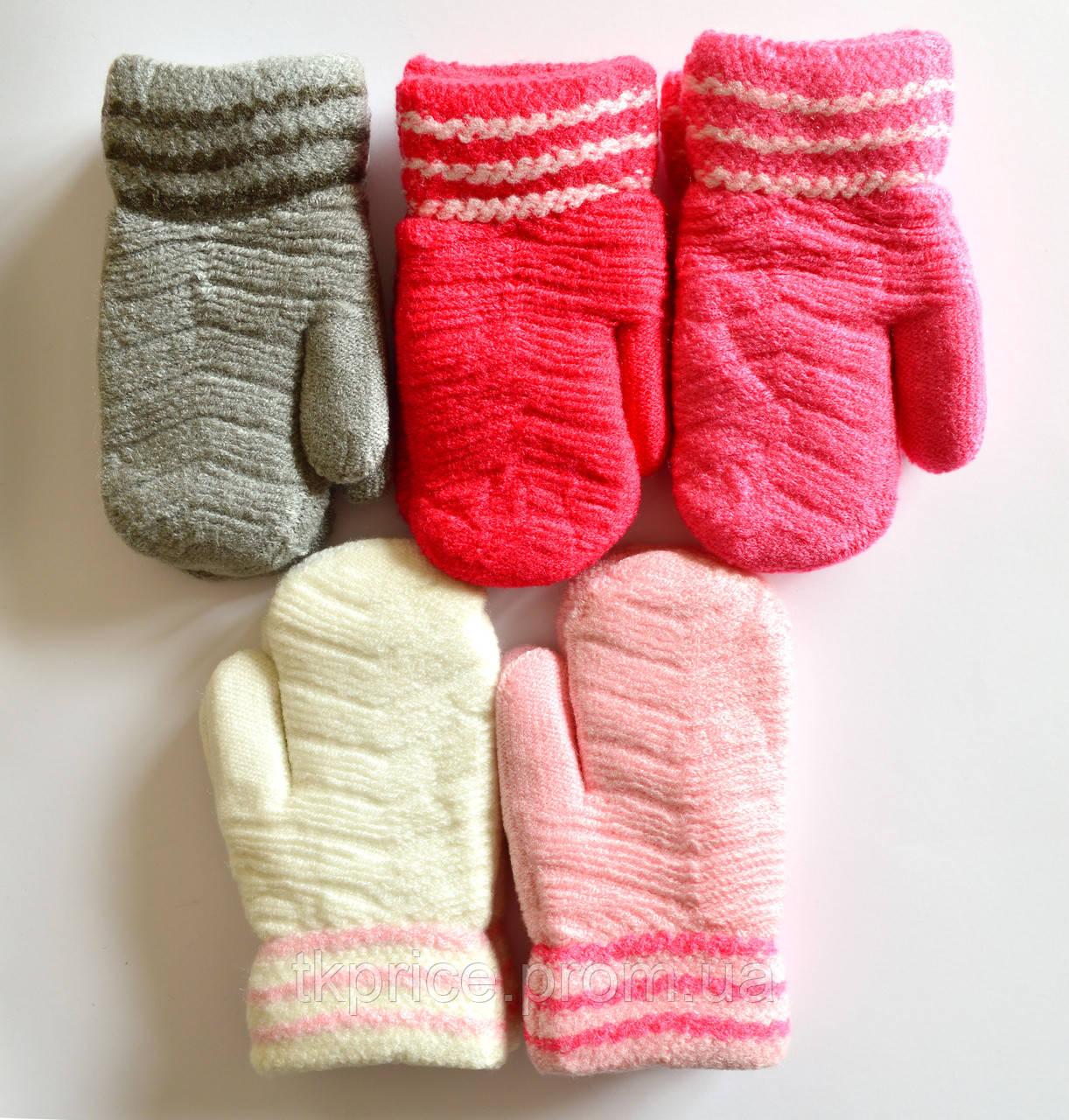 Детские шерстяные варежки на меху для девочек - длина 15 см
