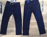 Утеплённые подростковые джинсы для мальчиков