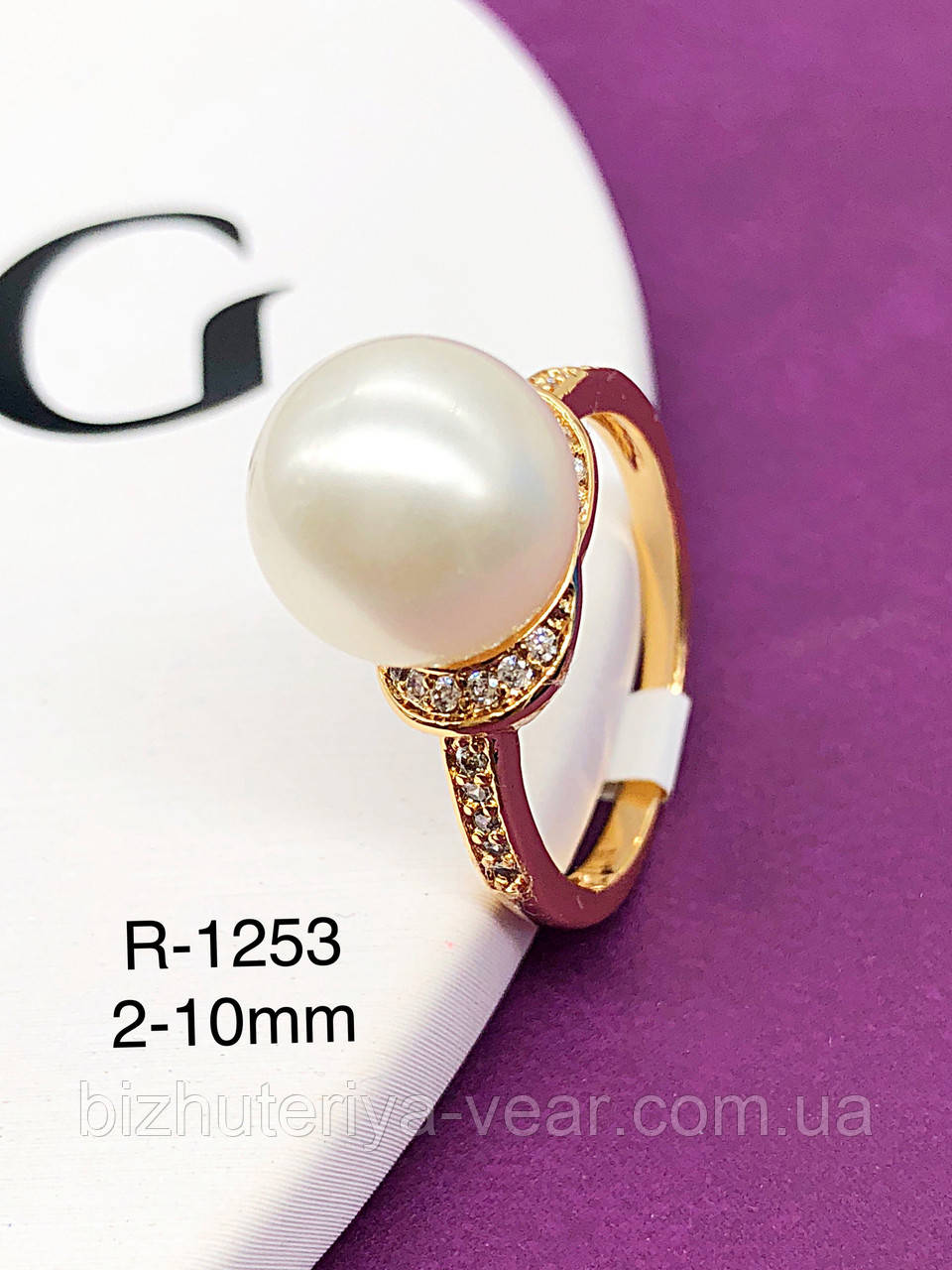 КольцоR-1253(6)