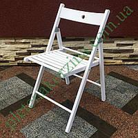 Складной белый стул из дерева Арт.771б