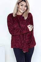Яркий женский свитер травка 30001 (48–54р) в расцветках, фото 1