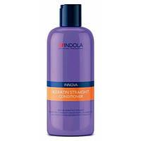 Кондиционер кератиновое выпрямление волос Indola Keratin straight  250 мл