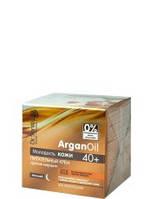 Питательный крем против морщин ночной 40+ 50мл Dr.Sante ArganOil
