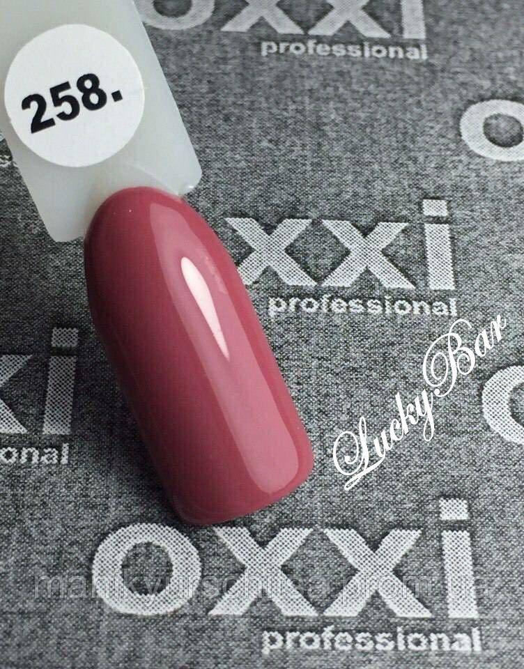 Гель-лак OXXI Professional №258 (Карамельно-розовый, эмаль) 10 мл