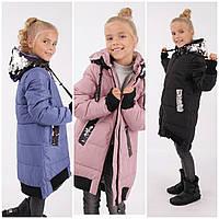 18218 зимова курточка для дівчинки Anernuo 130-170