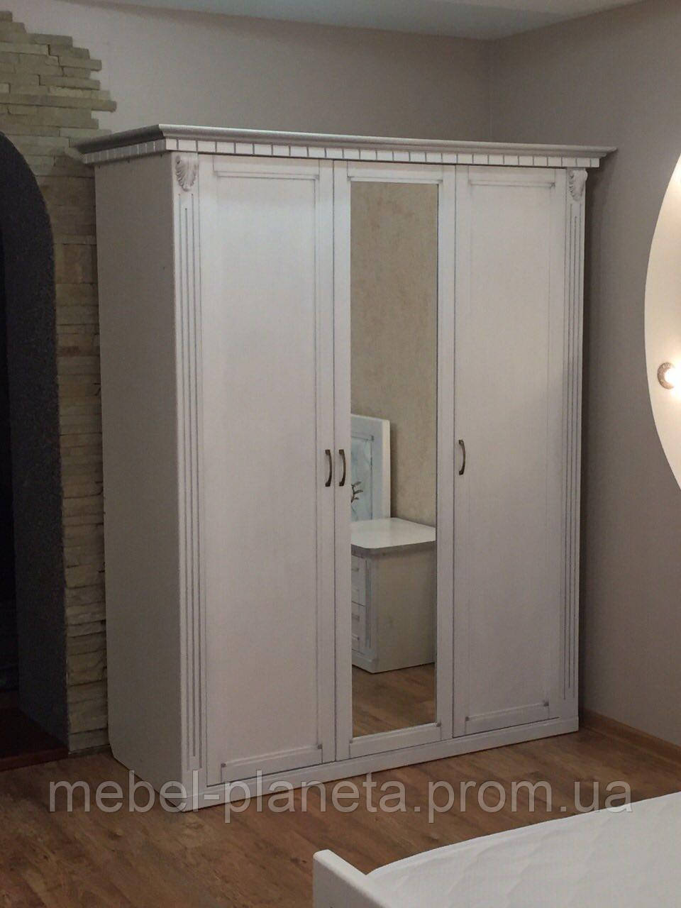 Шафа 3-х дверний Фрідом (Мікс Меблі)