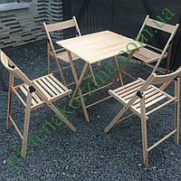 Набор складных стульев и стола из дерева Арт.774