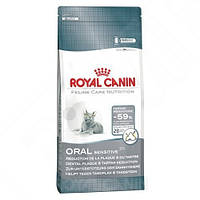 ROYAL CANIN ORAL CARE 8 КГ.