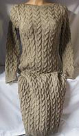 Платье женское пр-во Турция ( вязка; р-р 46 - 52 ун. )