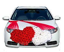 Украшение на свадебную машину Двойные сердца (красно-белые)