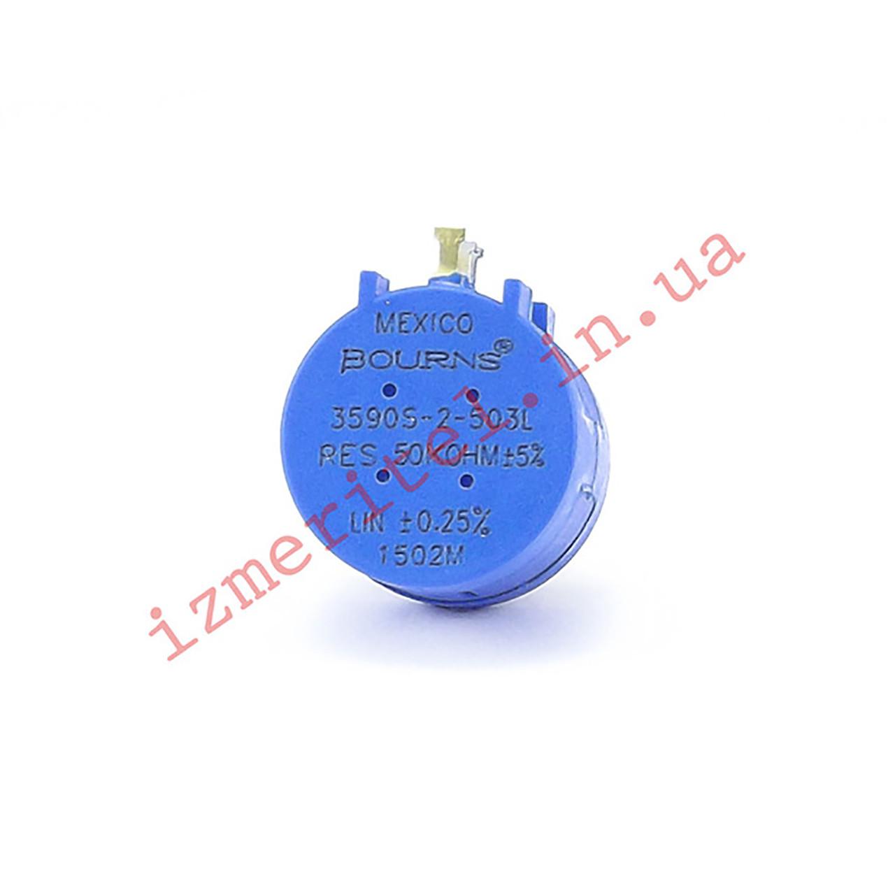 Потенциометр 3590S-2-503L 50 кОм