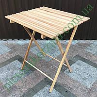 Стол складной деревяный Арт.772