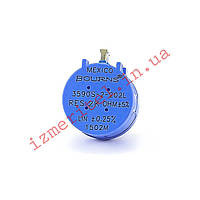 Потенциометр 3590S-2-202L 2 кОм, фото 1