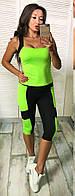 Костюм женский для спорта ''Фитнес'' , фото 1