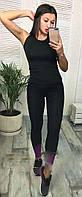 Женский костюм для спорта, фото 1