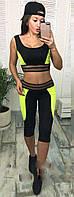 Костюм для фитнеса мод.033, фото 1